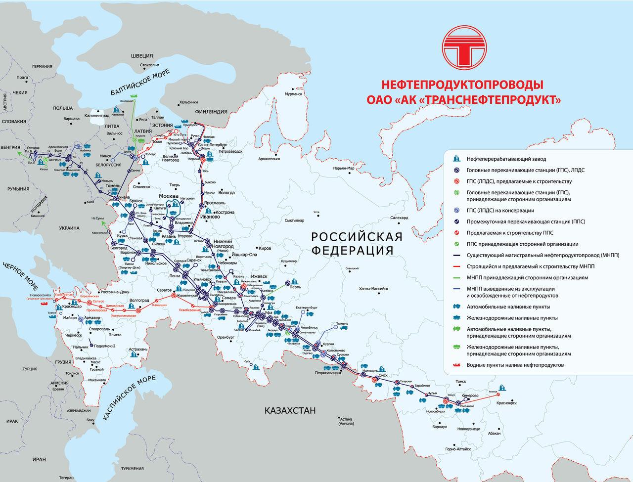 карта нефтепроводов