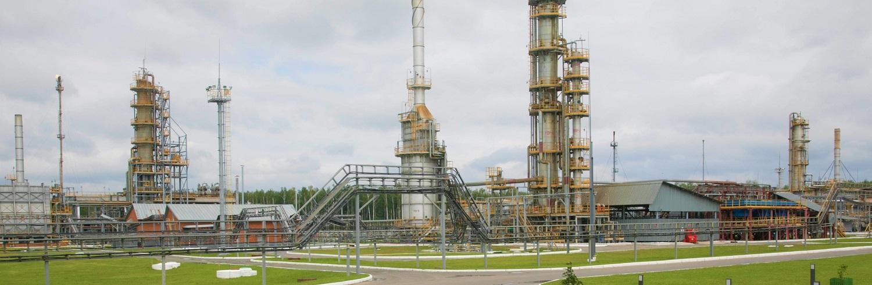 Mariysky Refinery