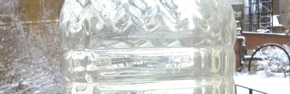 Gas condensate Krymsky
