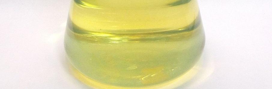 Газовый конденсат ГеоТрансГаз