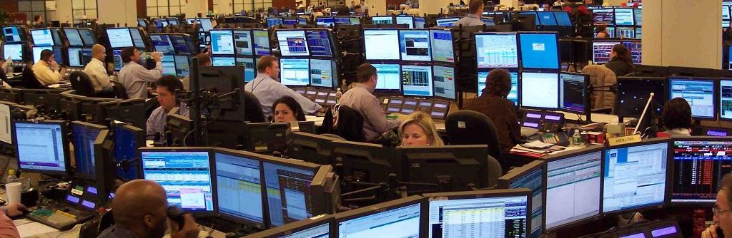 Сырьевая биржа