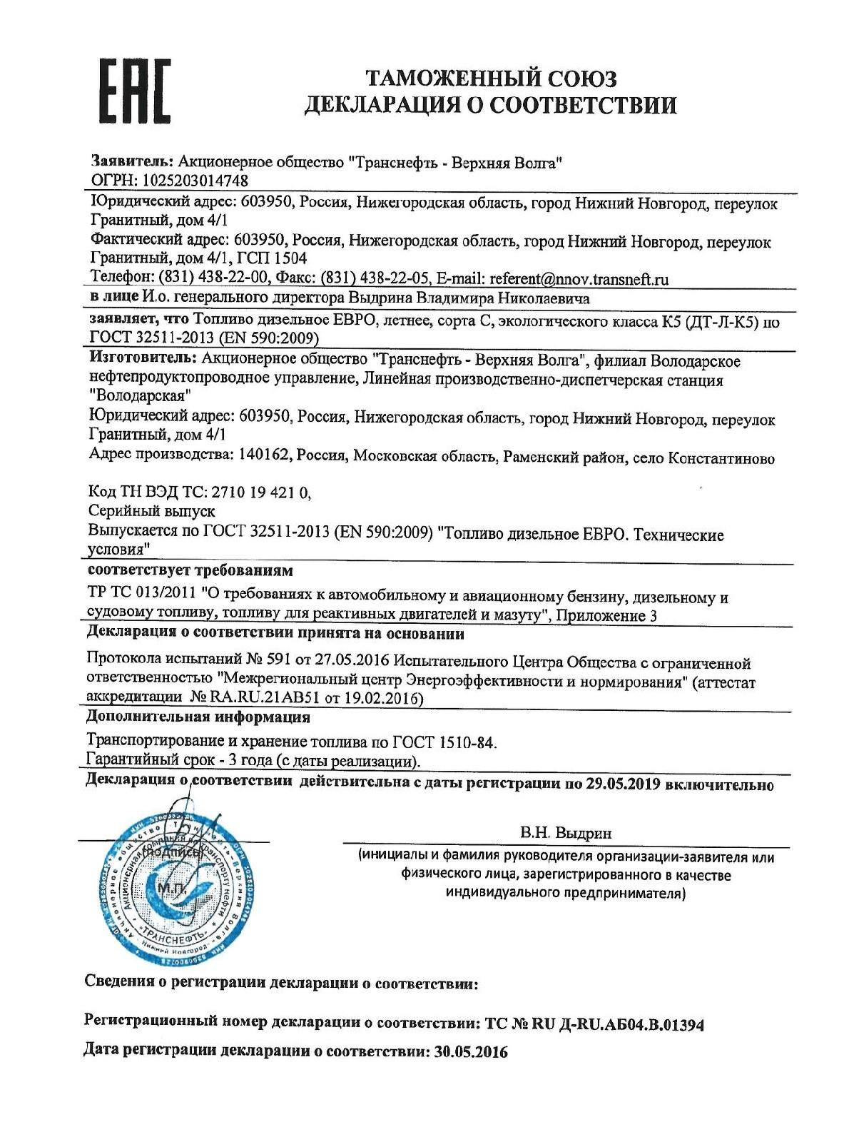 гост р 50 591 2013