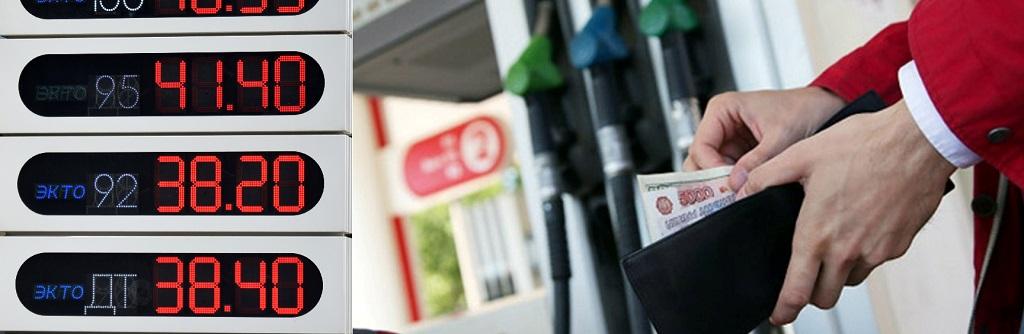 От чего на самом деле зависит цена на бензин
