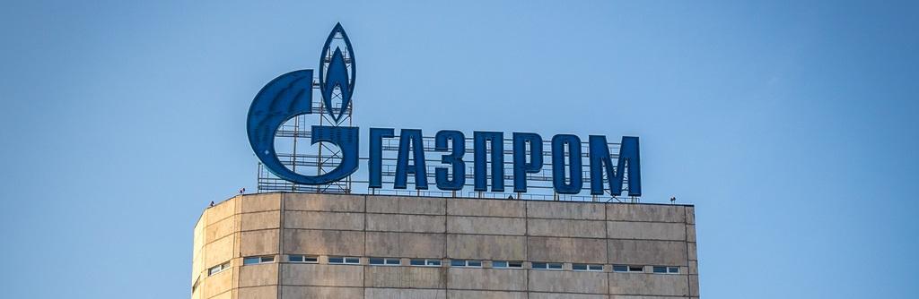 Газпром — газовый монополист страны