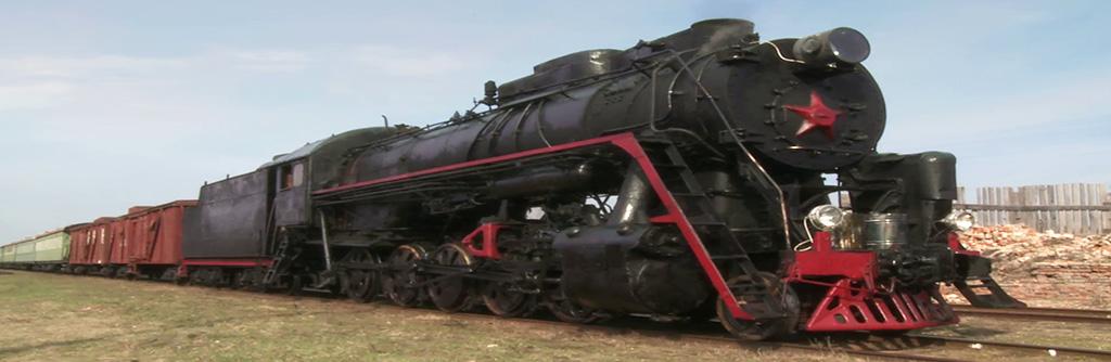 История и развитие поставок топлива по железной дороге